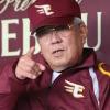 【打撃】NPB歴代レジェンドキャッチャー(名捕手)ランキング9【リード】