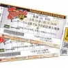 阪神ファンが喜ぶプレゼントは何?恋人や両親に贈りたいモノ